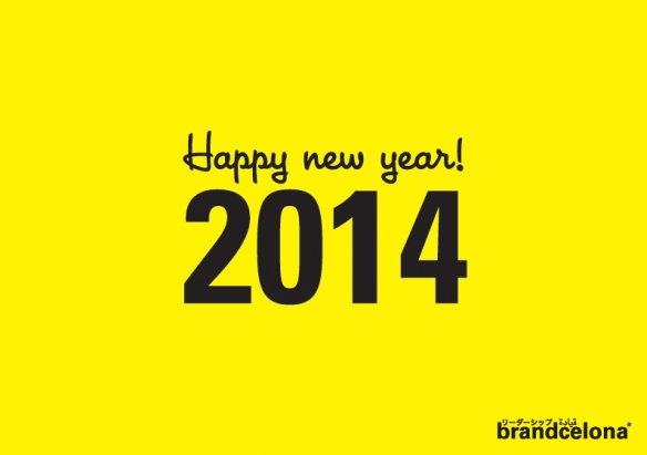 BDCN_Happy New Year 2014
