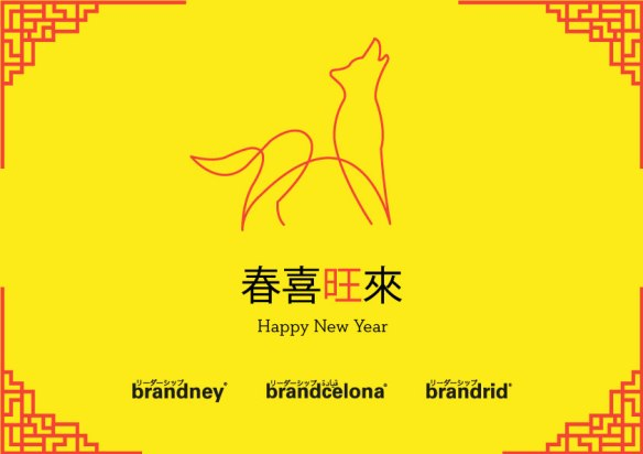 Happy New Chinese Year